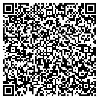 QR-код с контактной информацией организации Concretum