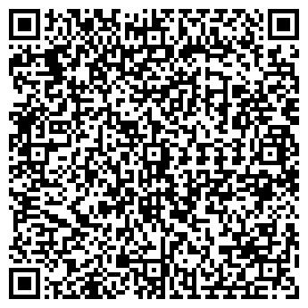 QR-код с контактной информацией организации Стеколкино, ТОО