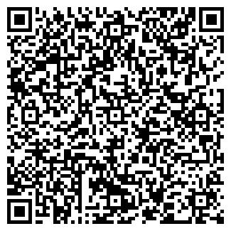 QR-код с контактной информацией организации ООО Дмдент