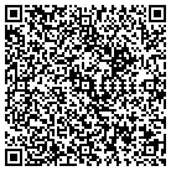 QR-код с контактной информацией организации ИП Пырх В.В.