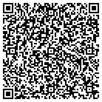 QR-код с контактной информацией организации ООО ЧПУП БилесТа