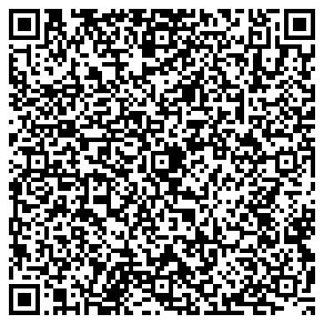 QR-код с контактной информацией организации ООО Спецбудпроектмонтаж