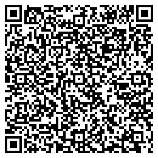 QR-код с контактной информацией организации ООО Аннаалма