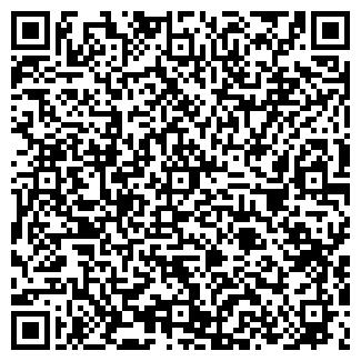 QR-код с контактной информацией организации ООО Аэро транс