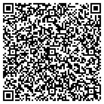 QR-код с контактной информацией организации ООО ТДУрал