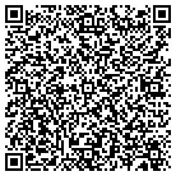 QR-код с контактной информацией организации Stroytech