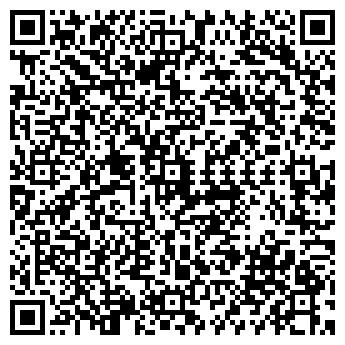 QR-код с контактной информацией организации ООО Аннкара