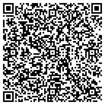 QR-код с контактной информацией организации ООО ТД Урал