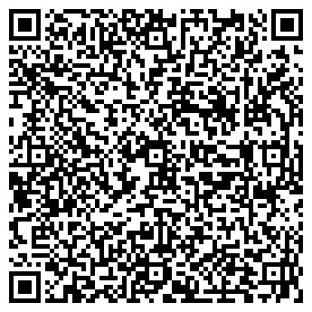 QR-код с контактной информацией организации АЭС ШУЛЬБИНСКАЯ ГЭС ТОО