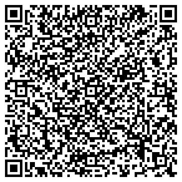 QR-код с контактной информацией организации ТОО Теллур-Строй-Инвест