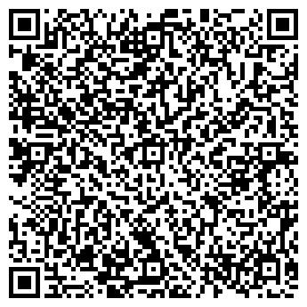 QR-код с контактной информацией организации ООО КиевАгроЛайф