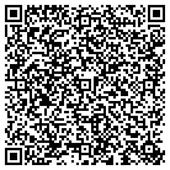 QR-код с контактной информацией организации ТРК-ВЕДО, ООО