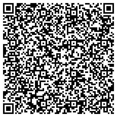 QR-код с контактной информацией организации ИП Аренда автокрана  в г. Смолевичи
