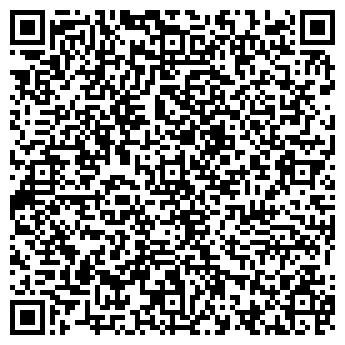 QR-код с контактной информацией организации ПАО «КП ВТИ»