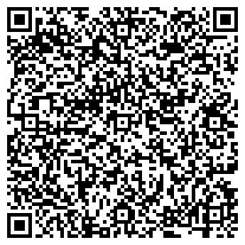 """QR-код с контактной информацией организации Общество с ограниченной ответственностью ООО """"Саграда-Бел"""""""