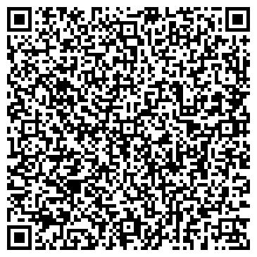 """QR-код с контактной информацией организации Общество с ограниченной ответственностью ООО """"Шмилстрой"""""""