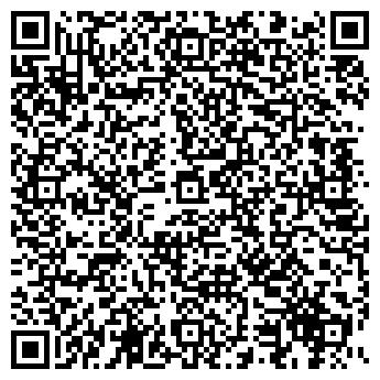 QR-код с контактной информацией организации ООО ROAD TELEVISION