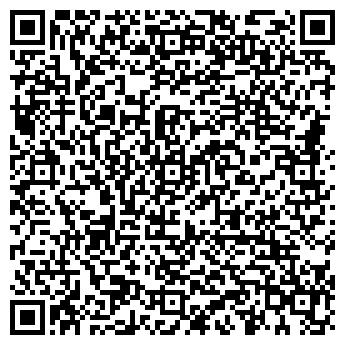 QR-код с контактной информацией организации ООО «ТеплоСТАР», Общество с ограниченной ответственностью