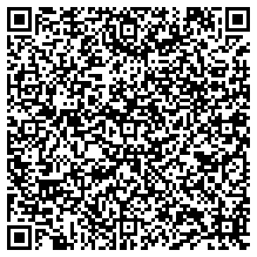 """QR-код с контактной информацией организации Строительная компания """"Максимум"""""""