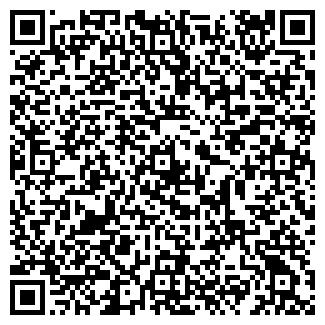 QR-код с контактной информацией организации ФОЛИАНТ, РИА