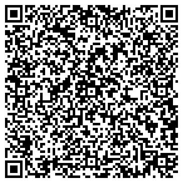 """QR-код с контактной информацией организации ООО """"Матриплюс"""""""
