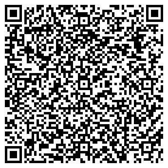 """QR-код с контактной информацией организации Общество с ограниченной ответственностью ООО """"Домлисстрой"""""""