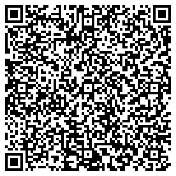 QR-код с контактной информацией организации 1А-ИНЖИНИРИНГ