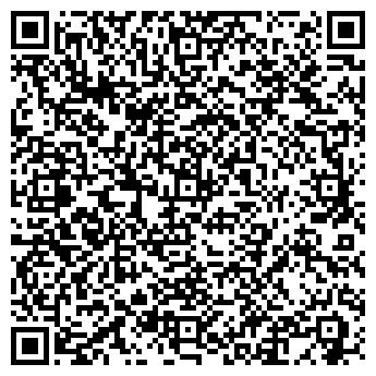 """QR-код с контактной информацией организации Общество с ограниченной ответственностью ООО """"Энергостимул"""""""