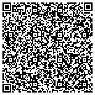 QR-код с контактной информацией организации ВОЛГОГРАДСКОЕ НАУЧНОЕ ИЗДАТЕЛЬСТВО, ООО