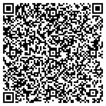 QR-код с контактной информацией организации Общество с ограниченной ответственностью ООО «ЛПЛ Трейд»