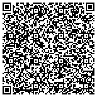 """QR-код с контактной информацией организации Интернет-магазин """"beOrganic.by"""""""