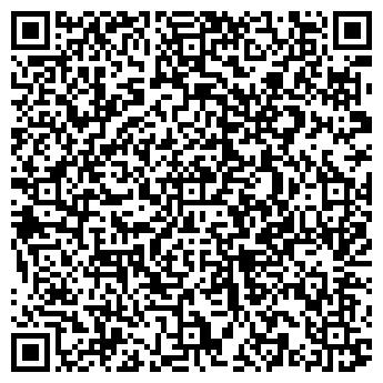 QR-код с контактной информацией организации ТОО «Varius Technologies»