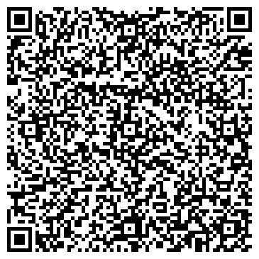 """QR-код с контактной информацией организации Интернет-магазин """"Lets!"""""""