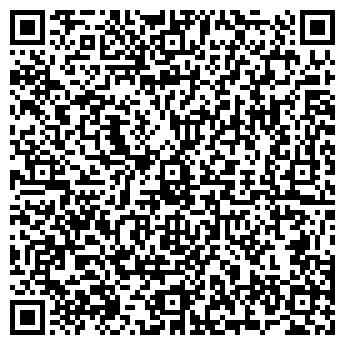 """QR-код с контактной информацией организации ТОО """"B-KAZ"""""""