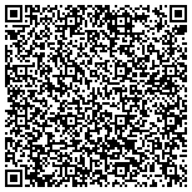 """QR-код с контактной информацией организации ТОО """"ОралТрейдEquipment"""""""
