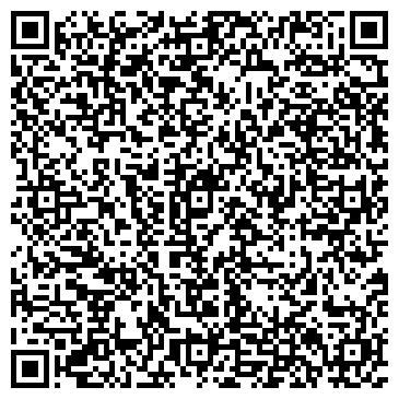 QR-код с контактной информацией организации Интернет-магазин <Радуга>