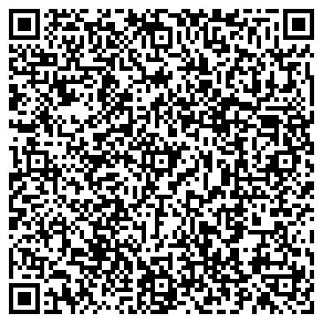 """QR-код с контактной информацией организации Общество с ограниченной ответственностью ТОО """"Пром Трэйдинг"""""""