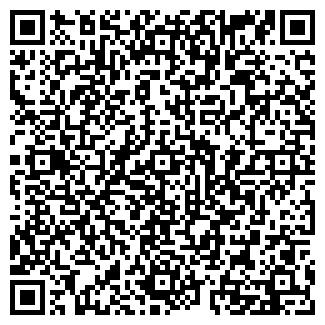 QR-код с контактной информацией организации ИП Терешенко