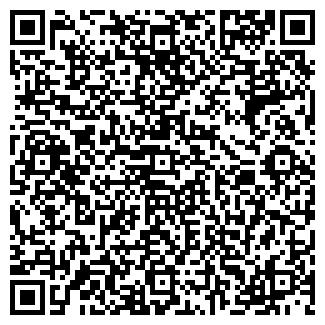 QR-код с контактной информацией организации winka