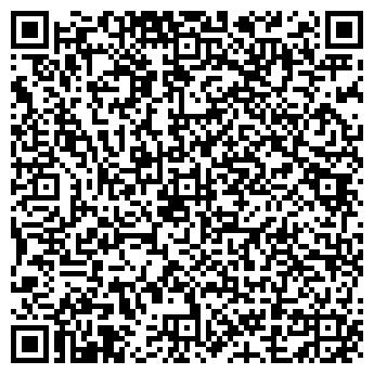 QR-код с контактной информацией организации ПКП Стройэкс