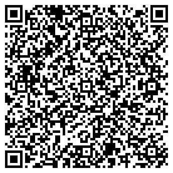 QR-код с контактной информацией организации ООО «ВЕСТКОМ»