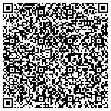 QR-код с контактной информацией организации ВОСТОЧНО-КАЗАХСТАНСКИЙ МУКОМОЛЬНО-КОМБИКОРМОВЫЙ КОМБИНАТ ОАО