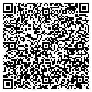 QR-код с контактной информацией организации ГУ ИЗДАТЕЛЬ