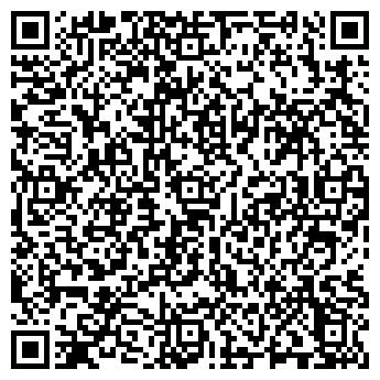"""QR-код с контактной информацией организации """"Унискан Украина"""""""