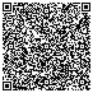 QR-код с контактной информацией организации Ровнокомфортстрой