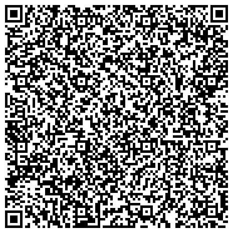 QR-код с контактной информацией организации Общество с ограниченной ответственностью ООО «Оптима-Лайт» — уличные светильники, прожекторы, растровые светильники, газоразрядные лампы, пра