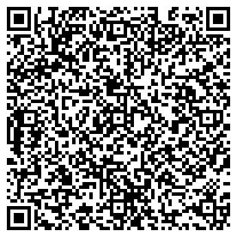 QR-код с контактной информацией организации ИН-ФОЛИО