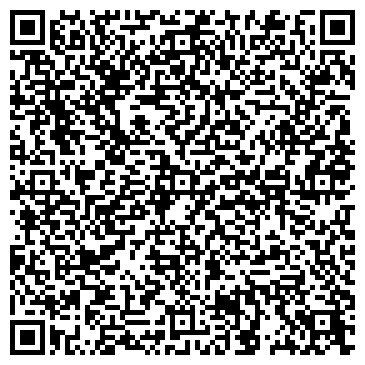 """QR-код с контактной информацией организации """"АудиоВидеоМаг""""."""