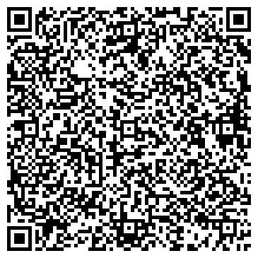 QR-код с контактной информацией организации Общество с ограниченной ответственностью ООО «Степ ЛТД»