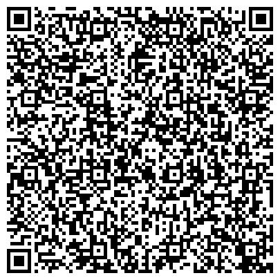"""QR-код с контактной информацией организации Субъект предпринимательской деятельности """"ВАДМИ"""" интернет-магазин светильников"""